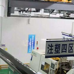 上海邻家健康科技有限公司