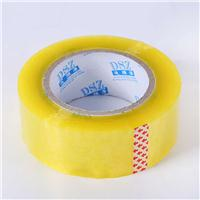 家用日用封箱胶带打包带透明胶带包装袋胶带
