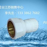 供应PSP钢塑复合压力管、psp管件