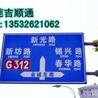 供应质量好价格低的反光标志牌厂家,交通标志牌加工厂