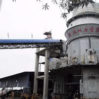 钢渣立磨_同力重型机械钢渣立磨生产厂家