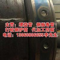 污水排放专用管-广州螺旋管-广州螺旋管价格