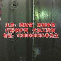 广东厚壁螺旋钢管-防腐加工五油三布,环氧煤沥青漆