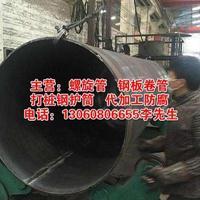 广州螺旋管厂-货源充足,价格合理