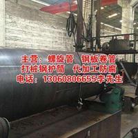广州板卷钢管厂-愿与广大新老用户携手共进,共创伟业