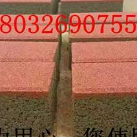 厂家供应高质量石家庄透水砖