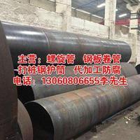 广州打桩钢护筒-可按客户需要自定规格