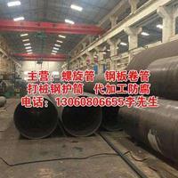 广州钢护筒,广告牌立柱卷管,立柱钢模板