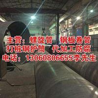 钢板焊接卷管、钢管厂(优质商家)、广东钢板卷管