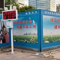 供应广州在建工地扬尘噪声污染实时监测仪 解决方案