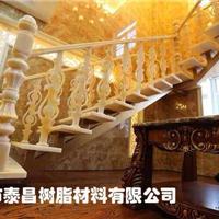 厂家直销别墅高档玉石楼梯扶手 人造玉石楼梯栏杆