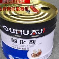 油漆家具漆固化剂