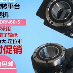 DRN130-18中空旋转平台/原装伺服旋转台/旋转平台/交叉滚子轴承