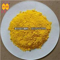 广东美丹钛白颜料公司,供应现货建材业氧化铁黄4905