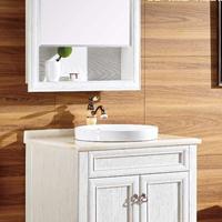 供应中吉智能整体卫浴实木浴室柜ZJ-23112