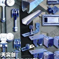供应平移门吊轮吊轨Z-450型工业门五金配件承重450公斤