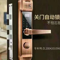 指纹锁品牌哪家好 智能锁中国十大品牌 哪里可以买到指纹锁