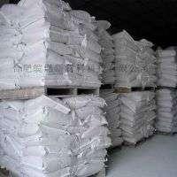 氢氧化镁阻燃剂实力厂家供应高效镁粉