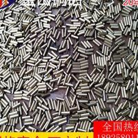 供应6061无缝铝管、进口7075铝管、环保2024铝方管