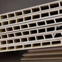 尚典智能微晶竹木纖維集成墻飾