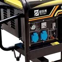 哈尔滨5千瓦柴油发电机多少钱