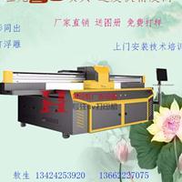 深圳艺术瓷砖玻璃打印机 玻璃uv喷绘机