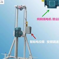 深圳高速液体分散机 油漆涂料搅拌机生产厂家
