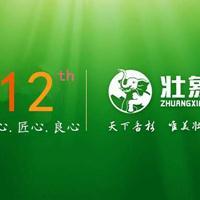中国生态板壮象诚招经销商