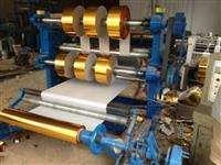 河北邢台金银纸分切机设备性能 雄安纸张分切机幅宽