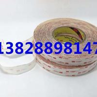 3m4955白色亚克力双面胶防水耐高低温双面胶模切加工