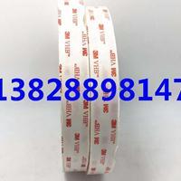 3M4950VHB丙烯酸泡棉胶带白色强粘力耐高温玻璃金属双面胶带