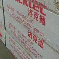 洛克德外墙岩棉保温板GB/T25975-2010