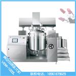 江科500L真空均质乳化机 高剪切化妆品乳化锅 釜底乳化罐设备