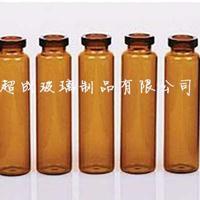 10ml口服液玻璃瓶A泊头10ml口服液玻璃瓶厂家批发