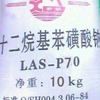 【南京新铜】直供十二烷基苯磺酸钠