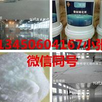 厂家直销优固混凝土密封固化剂―多功能地面无尘硬化剂―永不起尘