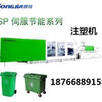 环卫垃圾桶生产设备,塑料垃圾桶生产设备,垃圾桶生产设备