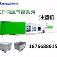 塑料卡板箱生产设备,折叠塑料卡板箱生生产设备