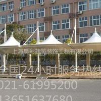 供应膜结构车棚|江苏省停车棚|汽车遮阳棚顶部材料销售厂家价格