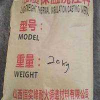 山西太原厂家直销耐火材料