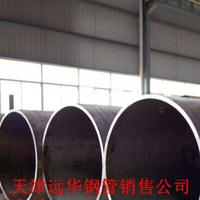 石油L360N管线规格