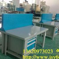维修工作桌、带灯具维修操作台、车间铁板修理桌生产商