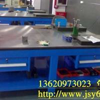 模具台、钢板模具台、注塑车间模具装配工作台生产厂家