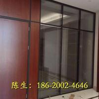 东莞铝合金百叶玻璃隔墙