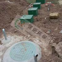 洗涤污水处理技术