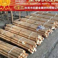 湖南磷铜棒厂家,环保优质磷铜棒批发