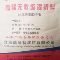 海安县耐酸碱聚合物改性水泥砂浆