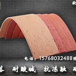南京MCM瓷砖酒店生态劈开砖厂家