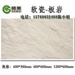 柳州学校外墙劈开砖柔性面砖价格安全柔性仿石材工厂