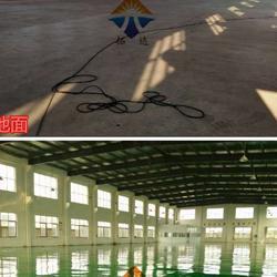 扬州拓达地坪工程有限公司